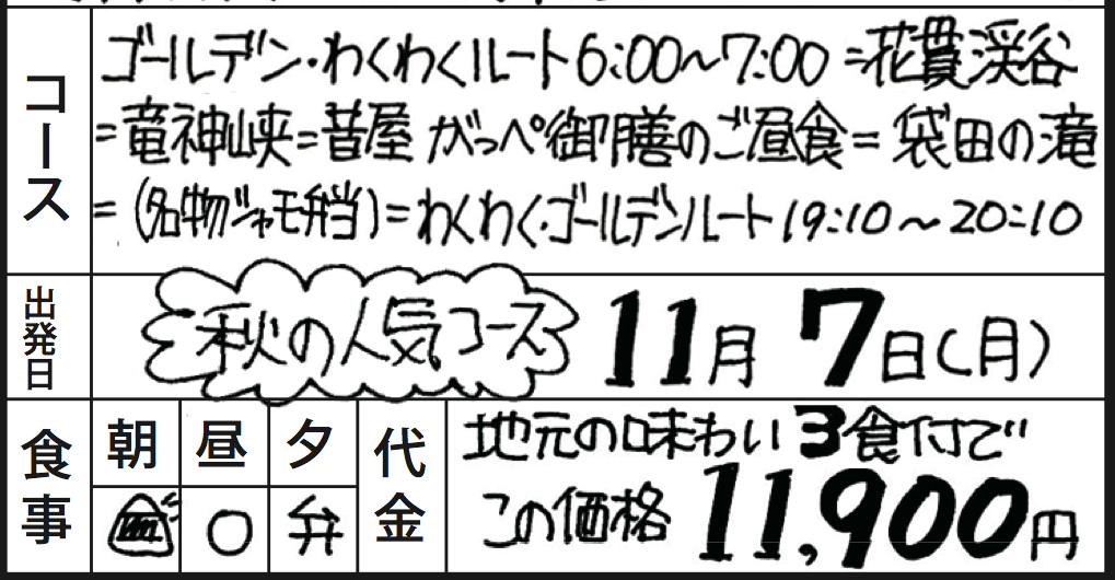 スクリーンショット 2016-09-04 15.38.52