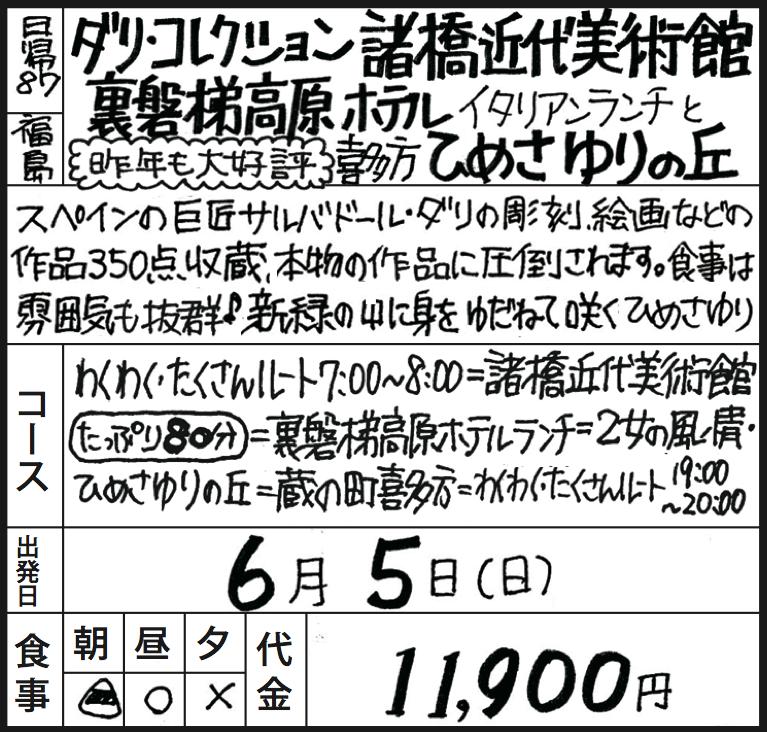スクリーンショット 2016-04-03 16.03.35