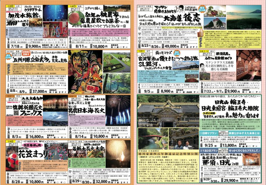スクリーンショット 2015-07-05 6.37.59