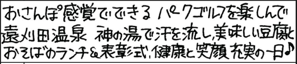 スクリーンショット 2016-04-03 14.18.50