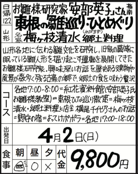 スクリーンショット 2017-02-26 6.42.37