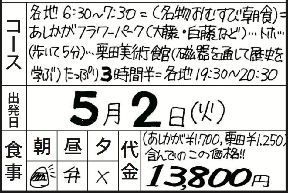スクリーンショット 2017-02-26 8.15.47