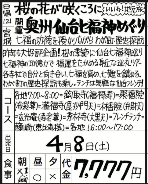 スクリーンショット 2017-02-26 6.24.54