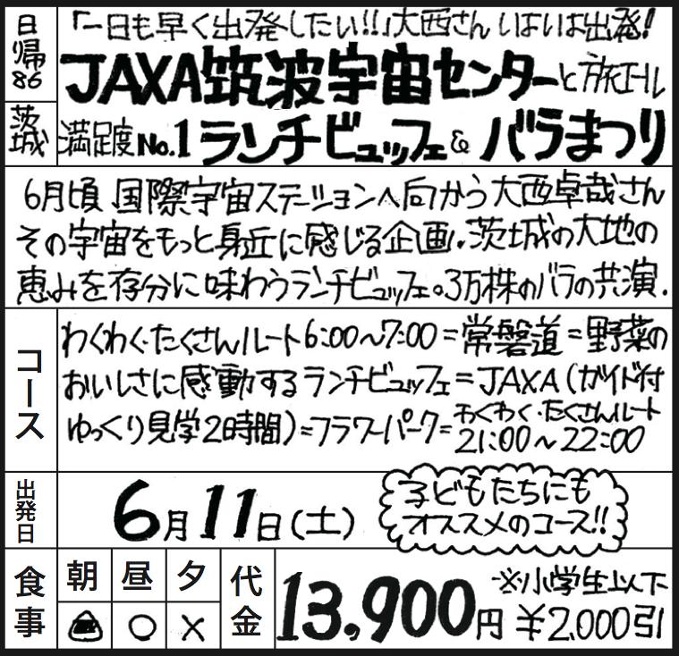スクリーンショット 2016-04-03 16.32.49