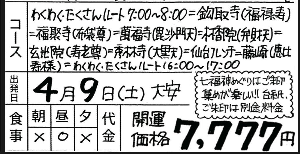 スクリーンショット 2016-01-11 13.19.14