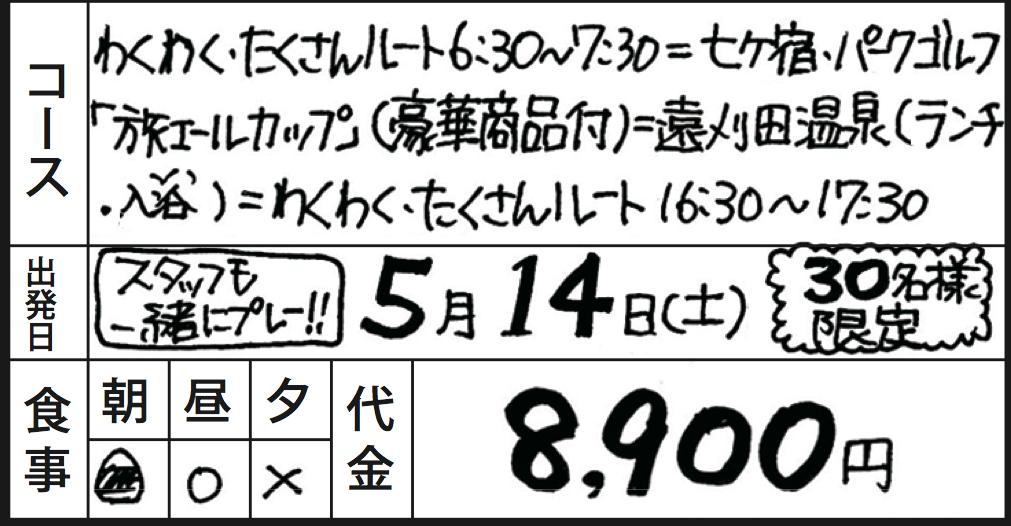 スクリーンショット 2016-04-03 14.22.18