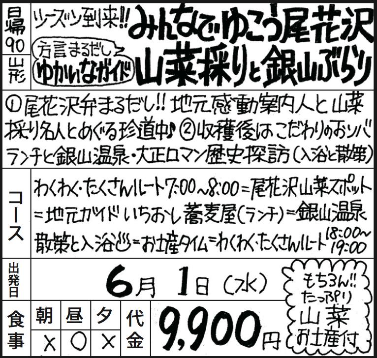スクリーンショット 2016-04-03 15.27.53